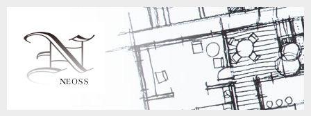 NEOSS ネオス 建築設計事務所