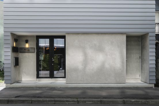 札幌市中央区 A邸改修工事
